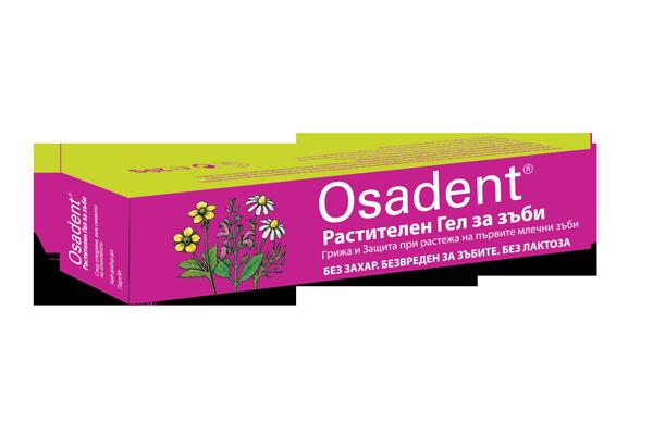 Осадент растителен гел за зъби